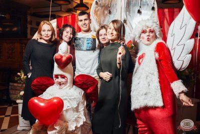 Вечеринка «Холостяки и холостячки», 8 ноября 2019 - Ресторан «Максимилианс» Тюмень - 14