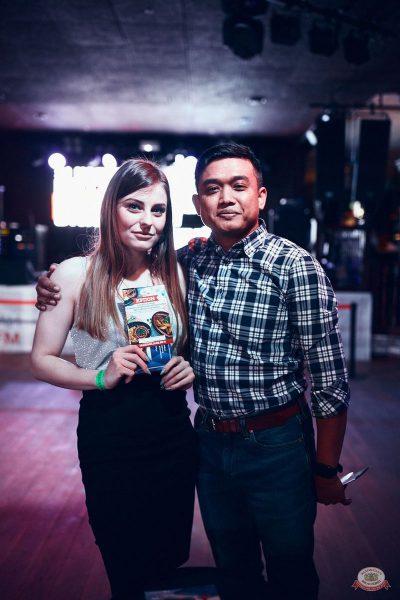 Вечеринка «Холостяки и холостячки», 8 ноября 2019 - Ресторан «Максимилианс» Тюмень - 16