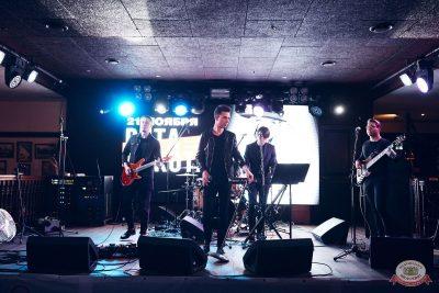 Вечеринка «Холостяки и холостячки», 8 ноября 2019 - Ресторан «Максимилианс» Тюмень - 18