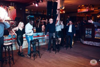 Вечеринка «Холостяки и холостячки», 8 ноября 2019 - Ресторан «Максимилианс» Тюмень - 21