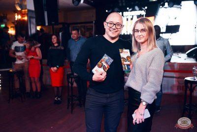 Вечеринка «Холостяки и холостячки», 8 ноября 2019 - Ресторан «Максимилианс» Тюмень - 22