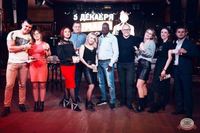 Вечеринка «Холостяки и холостячки», 8 ноября 2019 - Ресторан «Максимилианс» Тюмень - 23