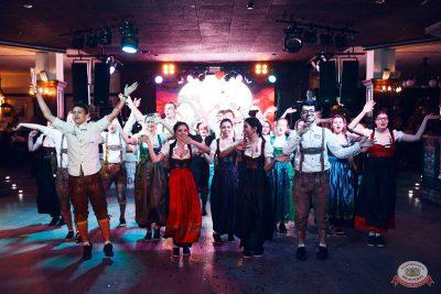 Вечеринка «Холостяки и холостячки», 8 ноября 2019 - Ресторан «Максимилианс» Тюмень - 24