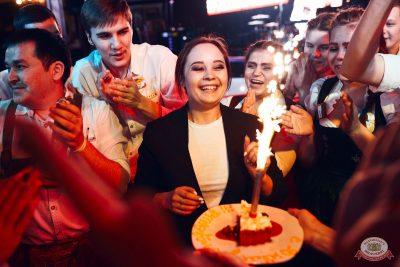 Вечеринка «Холостяки и холостячки», 8 ноября 2019 - Ресторан «Максимилианс» Тюмень - 25