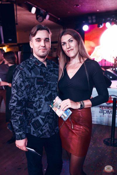 Вечеринка «Холостяки и холостячки», 8 ноября 2019 - Ресторан «Максимилианс» Тюмень - 29