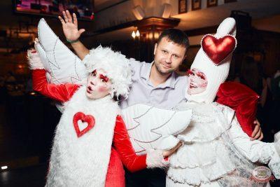 Вечеринка «Холостяки и холостячки», 8 ноября 2019 - Ресторан «Максимилианс» Тюмень - 33