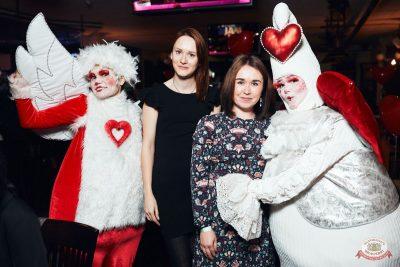 Вечеринка «Холостяки и холостячки», 8 ноября 2019 - Ресторан «Максимилианс» Тюмень - 40
