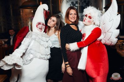 Вечеринка «Холостяки и холостячки», 8 ноября 2019 - Ресторан «Максимилианс» Тюмень - 45