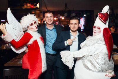 Вечеринка «Холостяки и холостячки», 8 ноября 2019 - Ресторан «Максимилианс» Тюмень - 47