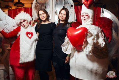 Вечеринка «Холостяки и холостячки», 8 ноября 2019 - Ресторан «Максимилианс» Тюмень - 8