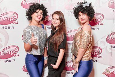 Вечеринка «Ретро FM», 13 декабря 2019 - Ресторан «Максимилианс» Тюмень - 14