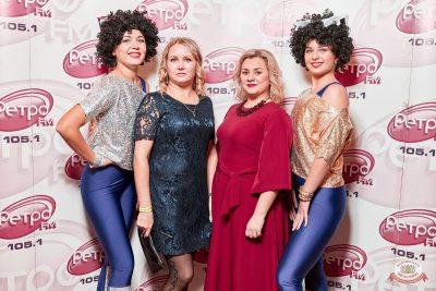 Вечеринка «Ретро FM», 13 декабря 2019 - Ресторан «Максимилианс» Тюмень - 16