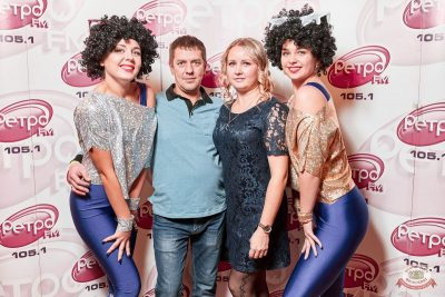 Вечеринка «Ретро FM», 13 декабря 2019 - Ресторан «Максимилианс» Тюмень - 17