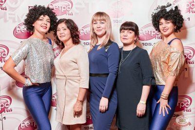 Вечеринка «Ретро FM», 13 декабря 2019 - Ресторан «Максимилианс» Тюмень - 19