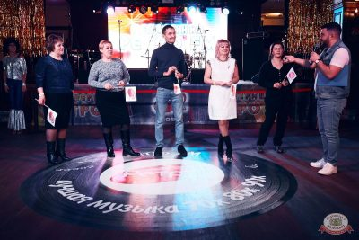 Вечеринка «Ретро FM», 13 декабря 2019 - Ресторан «Максимилианс» Тюмень - 22