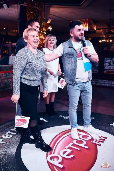 Вечеринка «Ретро FM», 13 декабря 2019 - Ресторан «Максимилианс» Тюмень - 23