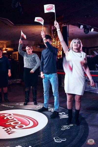 Вечеринка «Ретро FM», 13 декабря 2019 - Ресторан «Максимилианс» Тюмень - 24
