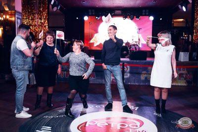 Вечеринка «Ретро FM», 13 декабря 2019 - Ресторан «Максимилианс» Тюмень - 25