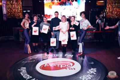 Вечеринка «Ретро FM», 13 декабря 2019 - Ресторан «Максимилианс» Тюмень - 27