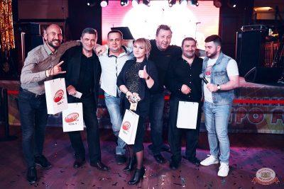 Вечеринка «Ретро FM», 13 декабря 2019 - Ресторан «Максимилианс» Тюмень - 32