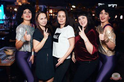 Вечеринка «Ретро FM», 13 декабря 2019 - Ресторан «Максимилианс» Тюмень - 38