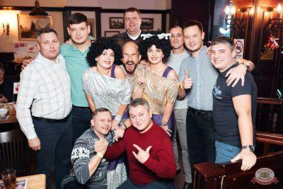 Вечеринка «Ретро FM», 13 декабря 2019 - Ресторан «Максимилианс» Тюмень - 40