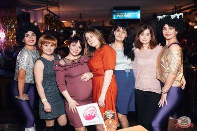 Вечеринка «Ретро FM», 13 декабря 2019 - Ресторан «Максимилианс» Тюмень - 45