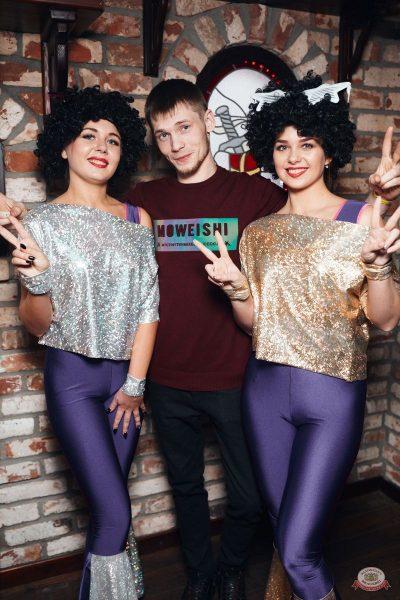 Вечеринка «Ретро FM», 13 декабря 2019 - Ресторан «Максимилианс» Тюмень - 47