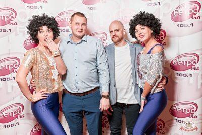 Вечеринка «Ретро FM», 13 декабря 2019 - Ресторан «Максимилианс» Тюмень - 5