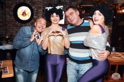 Вечеринка «Ретро FM», 13 декабря 2019 - Ресторан «Максимилианс» Тюмень - 50