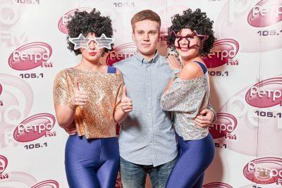 Вечеринка «Ретро FM», 13 декабря 2019 - Ресторан «Максимилианс» Тюмень - 6