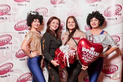 Вечеринка «Ретро FM», 13 декабря 2019 - Ресторан «Максимилианс» Тюмень - 7