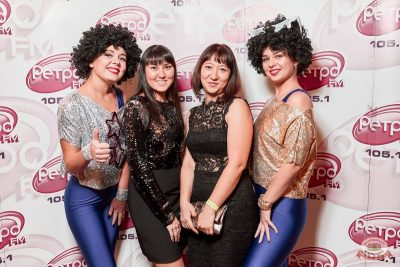 Вечеринка «Ретро FM», 13 декабря 2019 - Ресторан «Максимилианс» Тюмень - 8