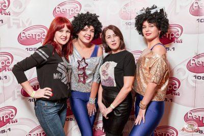 Вечеринка «Ретро FM», 13 декабря 2019 - Ресторан «Максимилианс» Тюмень - 9