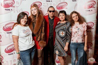 Вечеринка «Ретро FM», 14 сентября 2019 - Ресторан «Максимилианс» Тюмень - 10
