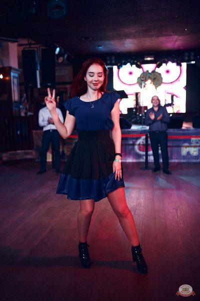 Вечеринка «Ретро FM», 14 сентября 2019 - Ресторан «Максимилианс» Тюмень - 18