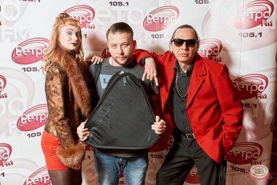 Вечеринка «Ретро FM», 14 сентября 2019 - Ресторан «Максимилианс» Тюмень - 2