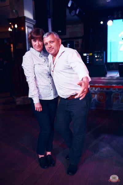 Вечеринка «Ретро FM», 14 сентября 2019 - Ресторан «Максимилианс» Тюмень - 23