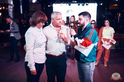 Вечеринка «Ретро FM», 14 сентября 2019 - Ресторан «Максимилианс» Тюмень - 27