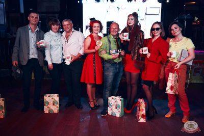 Вечеринка «Ретро FM», 14 сентября 2019 - Ресторан «Максимилианс» Тюмень - 29