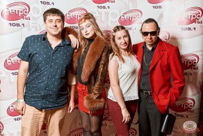 Вечеринка «Ретро FM», 14 сентября 2019 - Ресторан «Максимилианс» Тюмень - 3