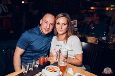 Вечеринка «Ретро FM», 14 сентября 2019 - Ресторан «Максимилианс» Тюмень - 32