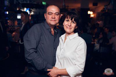 Вечеринка «Ретро FM», 14 сентября 2019 - Ресторан «Максимилианс» Тюмень - 38