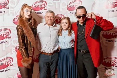 Вечеринка «Ретро FM», 14 сентября 2019 - Ресторан «Максимилианс» Тюмень - 4