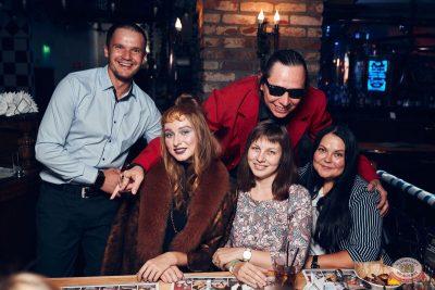 Вечеринка «Ретро FM», 14 сентября 2019 - Ресторан «Максимилианс» Тюмень - 49