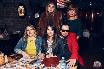 Вечеринка «Ретро FM», 14 сентября 2019 - Ресторан «Максимилианс» Тюмень - 53