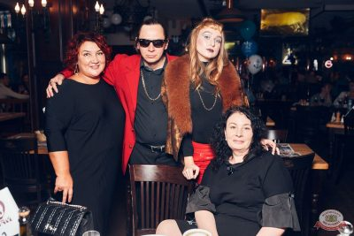 Вечеринка «Ретро FM», 14 сентября 2019 - Ресторан «Максимилианс» Тюмень - 55