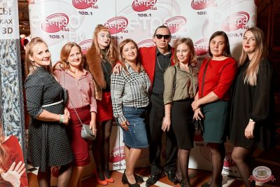 Вечеринка «Ретро FM», 14 сентября 2019 - Ресторан «Максимилианс» Тюмень - 6