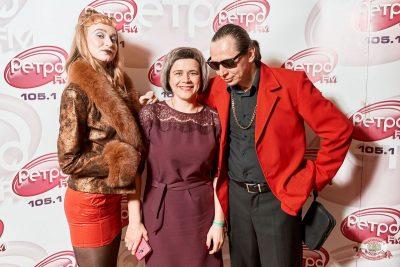 Вечеринка «Ретро FM», 14 сентября 2019 - Ресторан «Максимилианс» Тюмень - 7