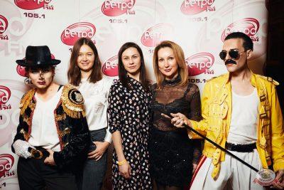 «Вечеринка Ретро FM», 15 февраля 2020 - Ресторан «Максимилианс» Тюмень - 1